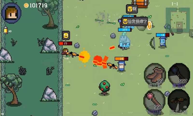 迷你勇者像素射击(测试版)游戏截图