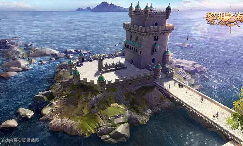 黎明之海(测试服)游戏截图