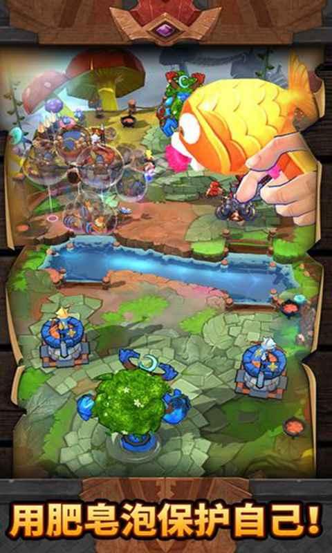 方寸战争正版游戏截图