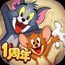 猫和老鼠欢乐互动九游版图标