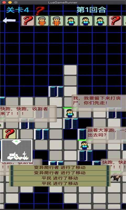 量子涌现游戏截图