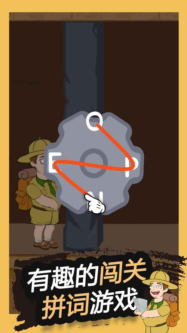 寻宝探险(测试版)游戏截图