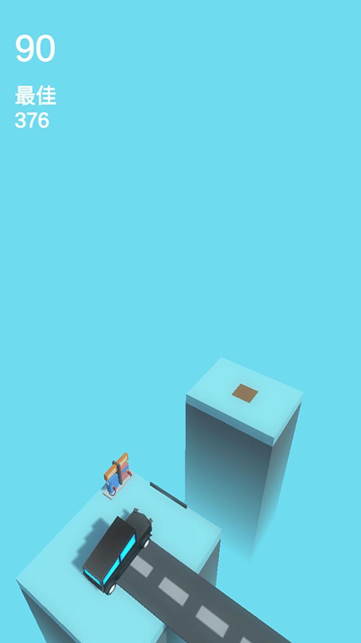延伸大作战(测试版)游戏截图