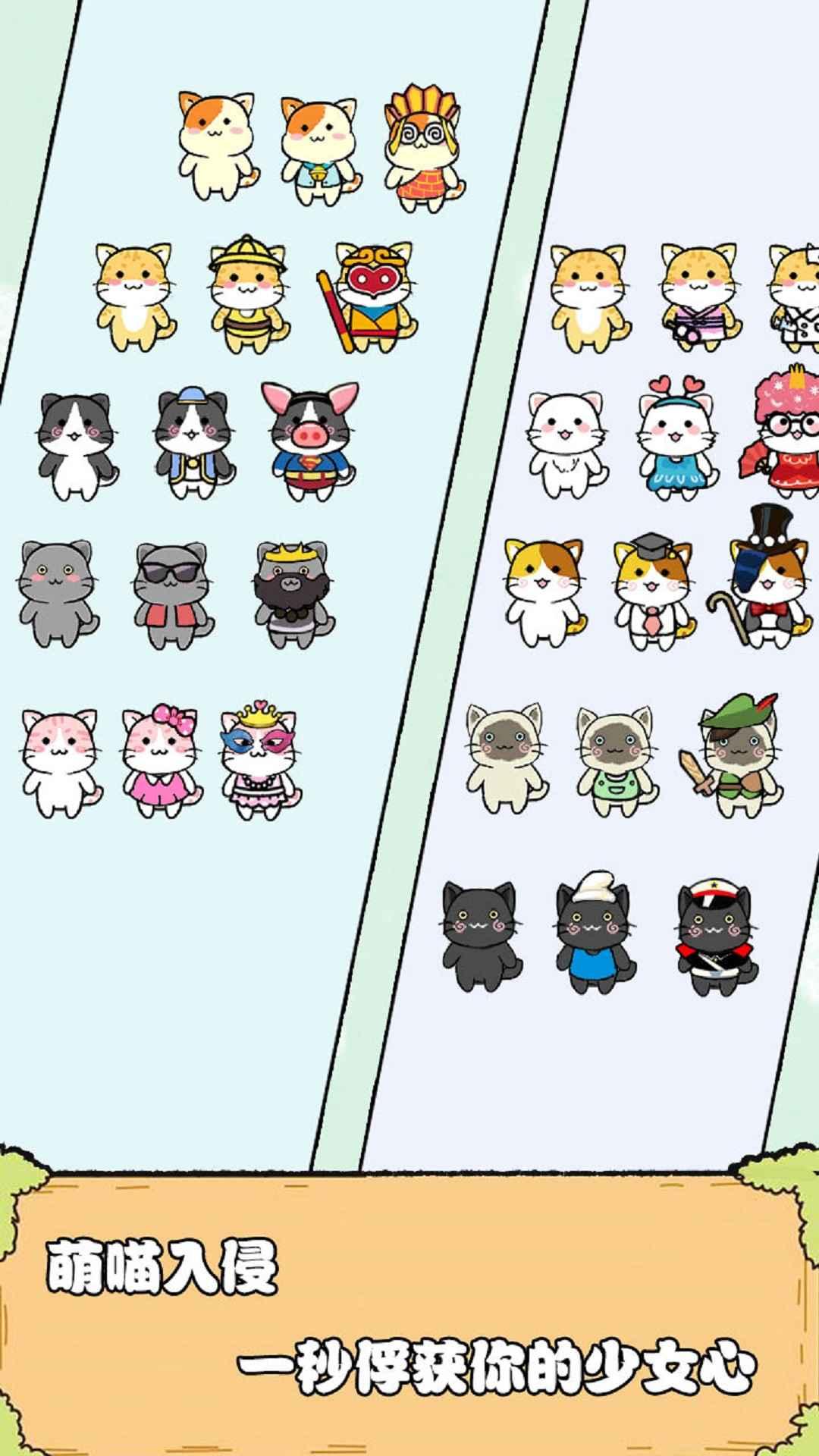 猫酱物语(测试版)游戏截图