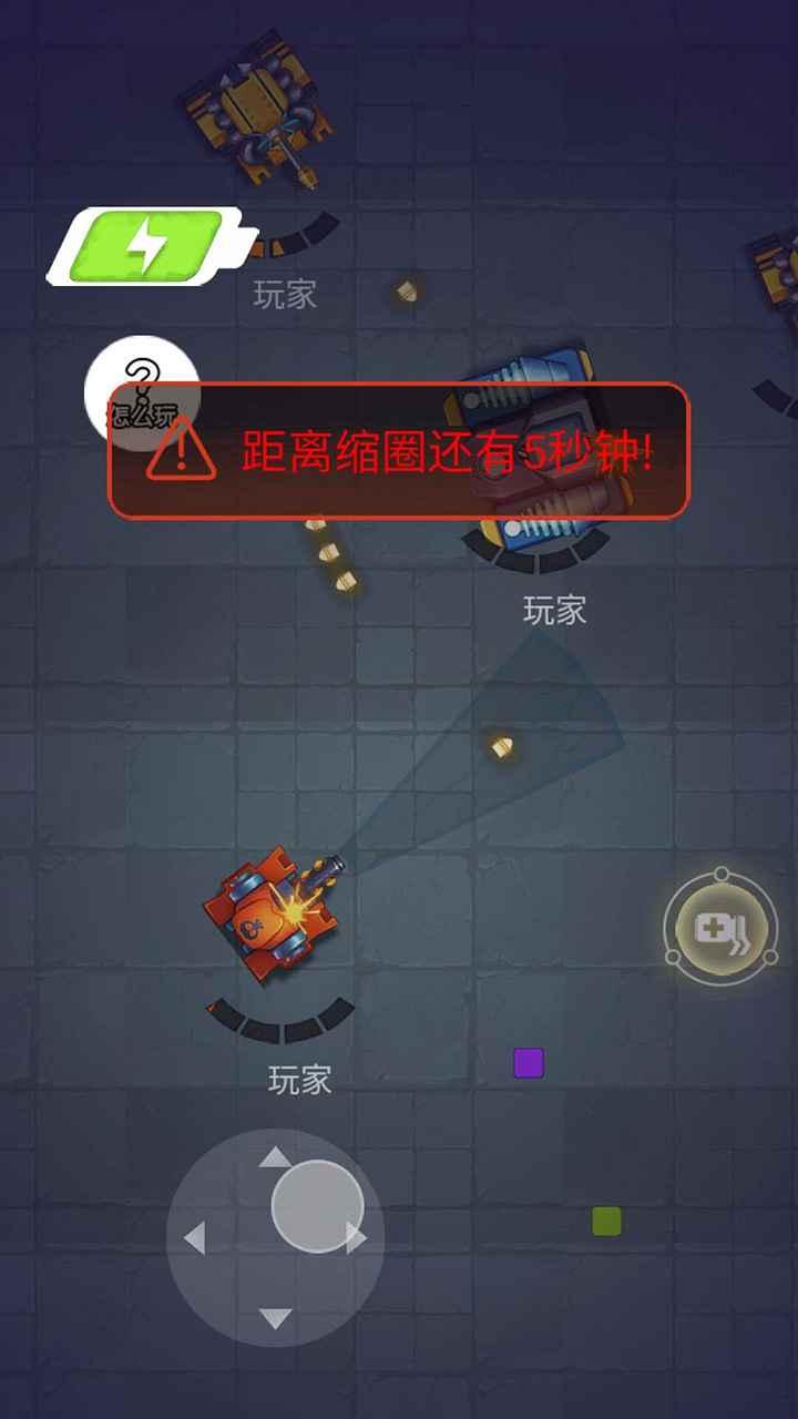 坦克领域(测试版)游戏截图