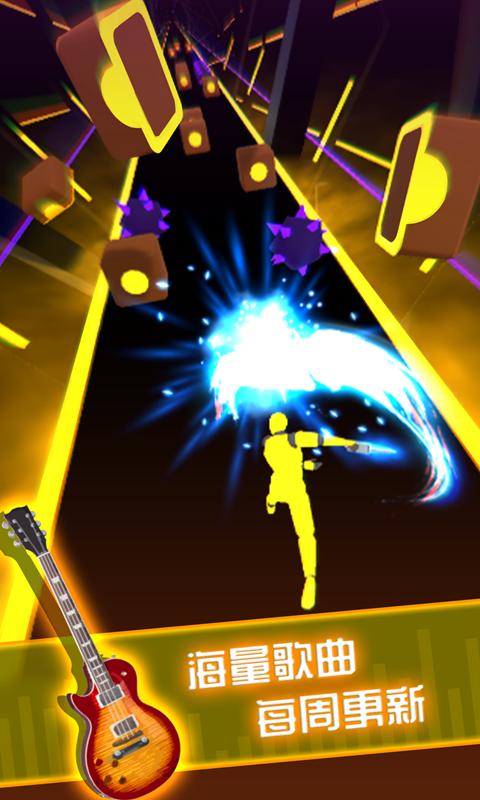 Beat Blade(测试服)截图2