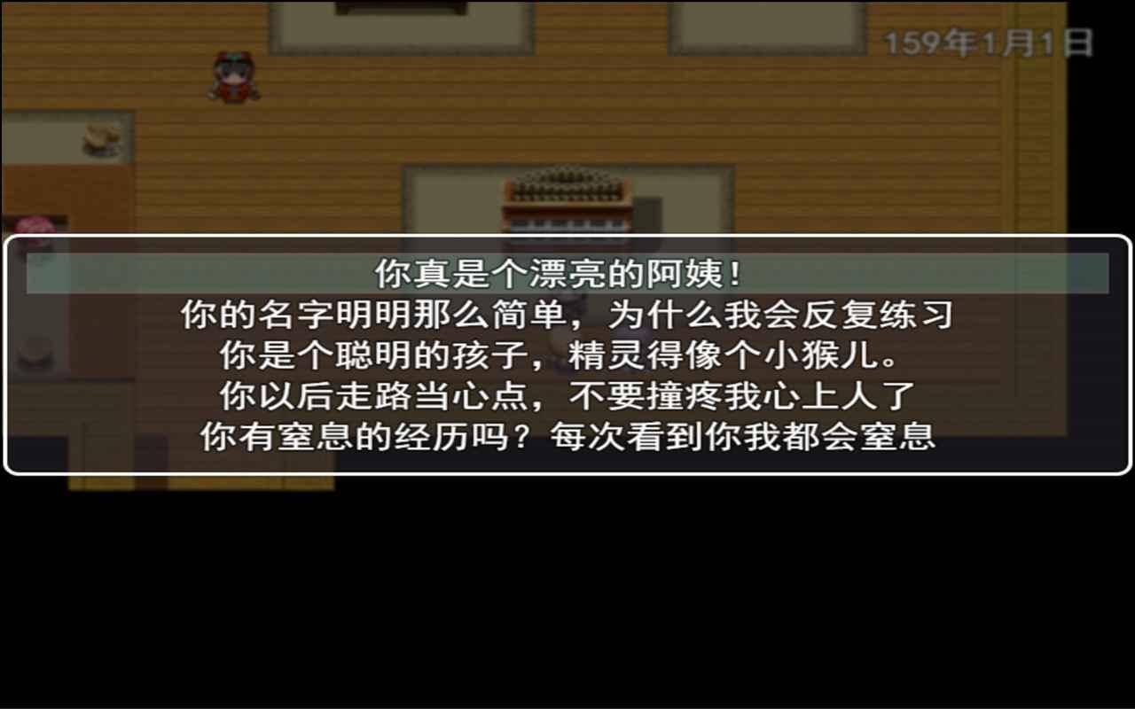 剑与羁绊正版游戏截图
