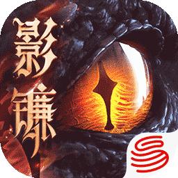 猎魂觉醒下载 猎魂觉醒官方版下载 好游快爆app