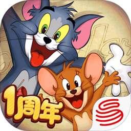猫和老鼠(极速版)v7.3.2 安卓正版