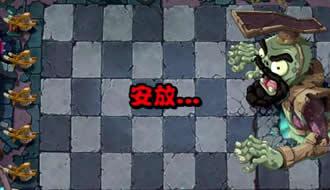 最强僵尸王秦始皇