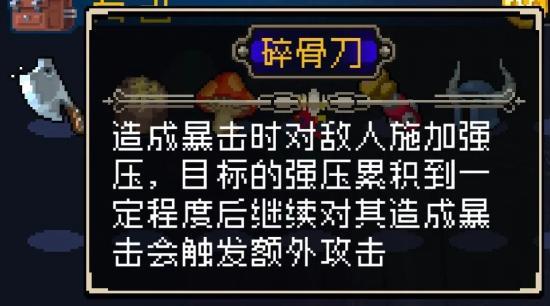 战魂铭人破解版2020下载(无限钻石金币+无限生命+无限技能)