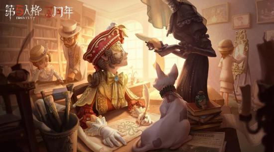 孤月传说 第五人格周年庆精华今日开启