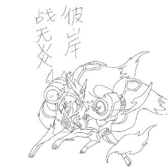 【手绘】奥拉星同人手绘投稿作品展示
