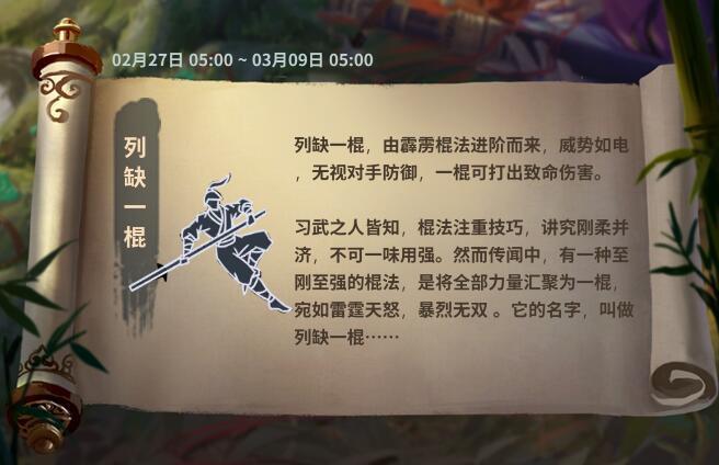 汉家江湖寻曲谱_汉家江湖