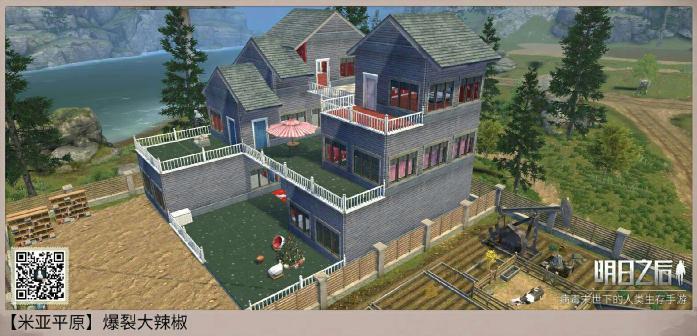别墅建造图。