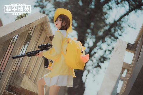 【和平精英COS站】来海岛玩YA!