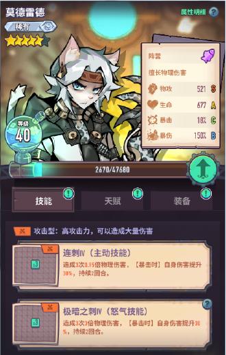 【攻略】非酋英雄推荐