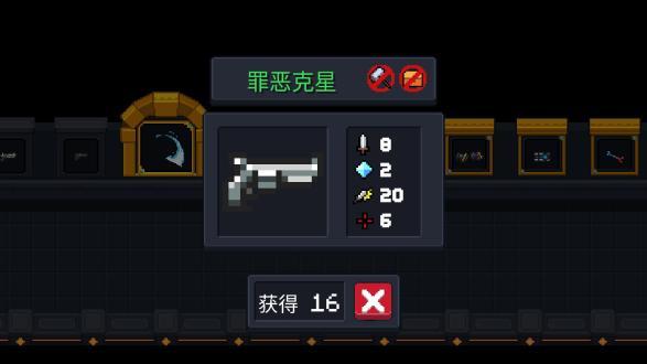 元气骑士2.7船新版本の新版攻略(不包含玩法,只包含具体内容)