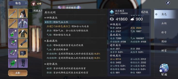 备战公测,千元党太白新手详细攻略第一篇