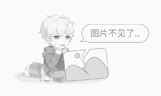 【萌新攻略】困难boss讲解(资料持续更新中......)