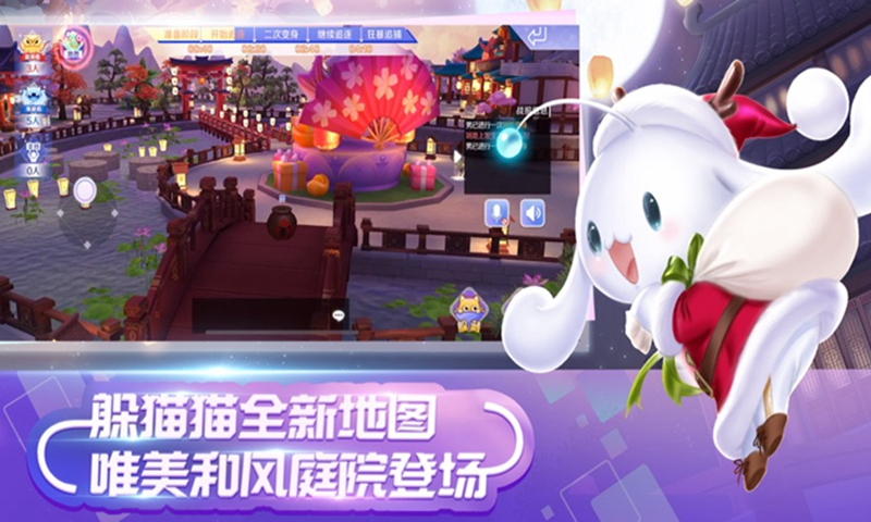 qq炫舞手游v3.2.2 安卓版