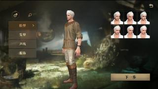 【寒风】新游:魔幻大陆猎魂觉醒,带来不一样的游戏体验。