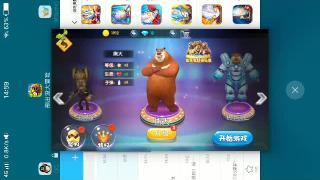 熊出没的世界熊出没的世界