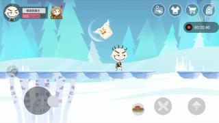 史小坑的黑暗料理9:攀爬冰之树!