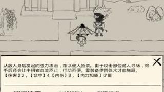 枭桐 暴走英雄坛#10 比武招亲了解一下!
