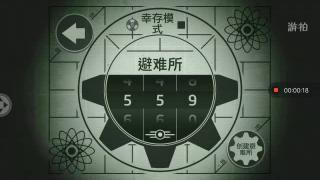 九月奇迹12(辐射:避难所第一集建设避难所)
