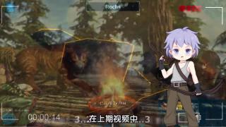 【方舟进化论】02:教你快速驯服恐龙
