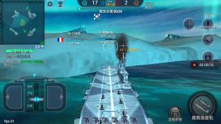 强大的空中打击,鹰航空母舰。