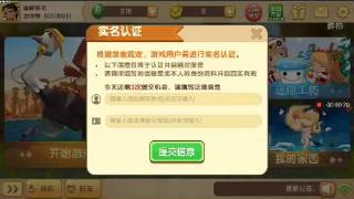 加我QQ每天发红包QQ号是246746428QQ名:吴玉坤。