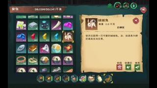慕容仙羽(绒绒兔坐骑展示)