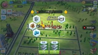 [肖奈] 模拟城市 使城市热闹 第4期
