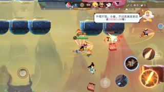 好游推荐:闹闹天宫,一款中国风的有趣的游戏,推荐大家下载!