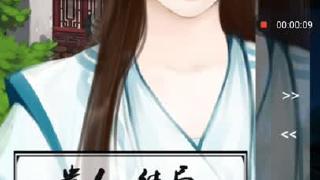 闪艺游戏——宫斗生存法则(贵人线)