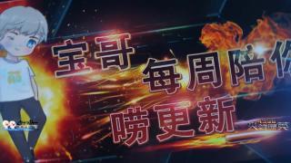 【宝哥】宝哥唠更新-英雄级无畏圣骑!