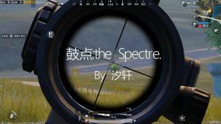 汐轩:The Spectre 鼓点集锦!!
