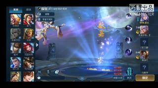 小白龙游戏解说王者荣耀露娜的玩方法