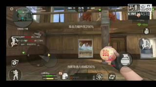 小白龙游戏解说CF手游第二个免费的武器