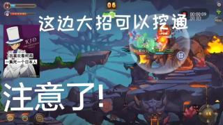 二哈:弹弹岛二日常埋人,战争核弹锤**口<(`^´)>