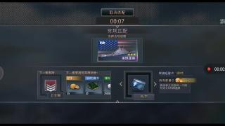 太平洋战争(回归)