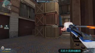 生死狙击:无名实况解说强袭弯刀打刀锋战士模式 这是刀战之王?