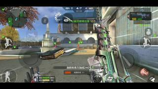 小白龍游戲CF手游新英雄武器M4A1-變色龍刀僵尸