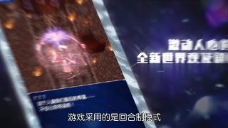 最终幻想新作国服开启,勇气启示录安全上垒!