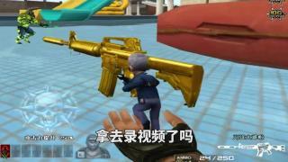 恶搞火线:只把刀锋玩偶枪的M4放大了10倍!刀锋要哭了!