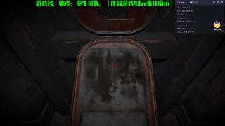 恐怖游戏:临终:重生试炼(2)