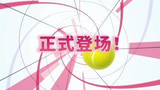惊呆!网球还能用音乐来耍?《新网球王子》开测啦!