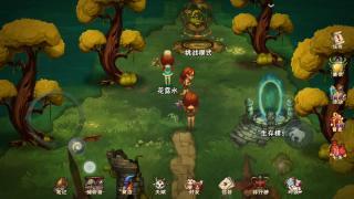 灵魂岛游戏介绍